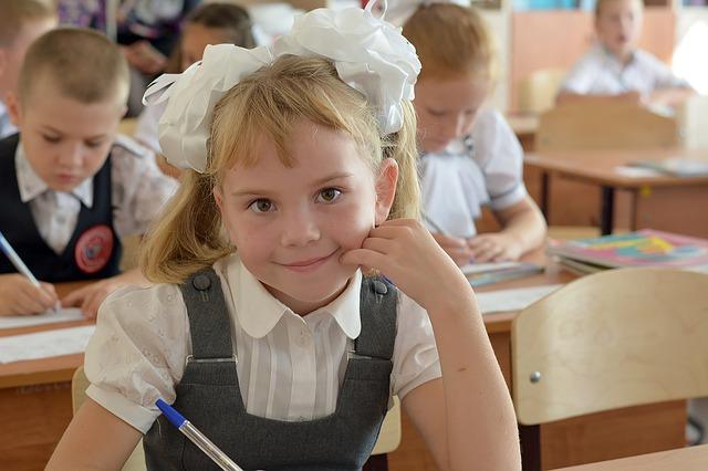 учиться в школе с радостью фото